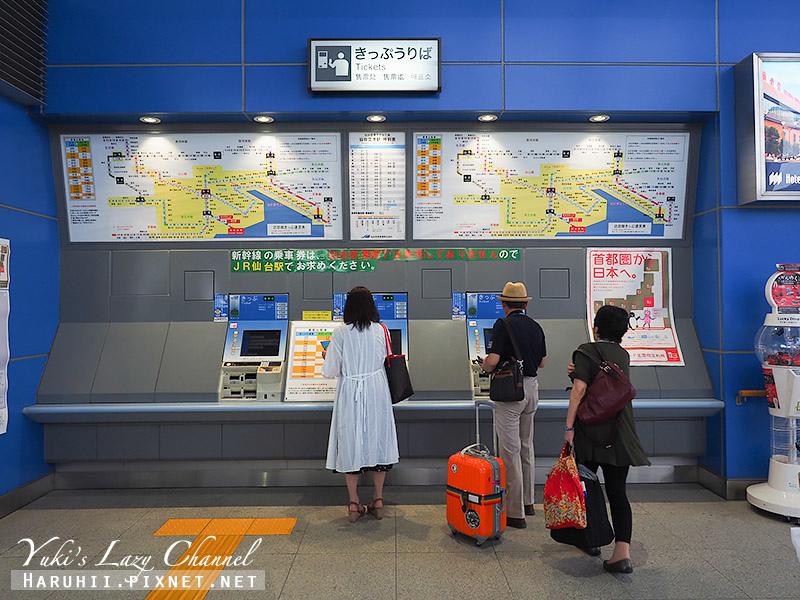 仙台機場交通4.jpg