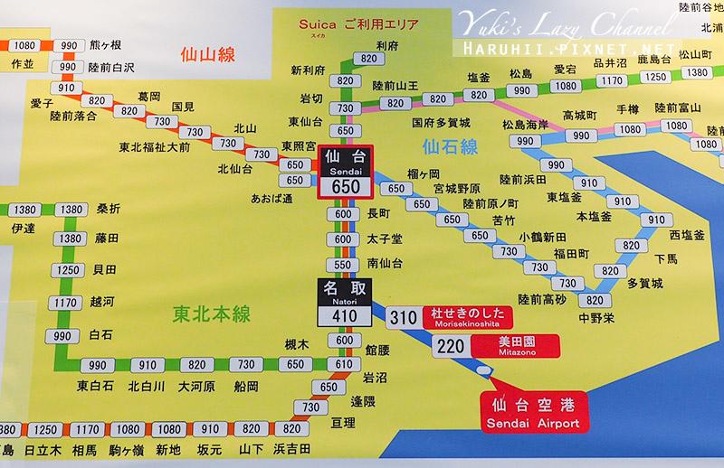 仙台機場交通6.jpg