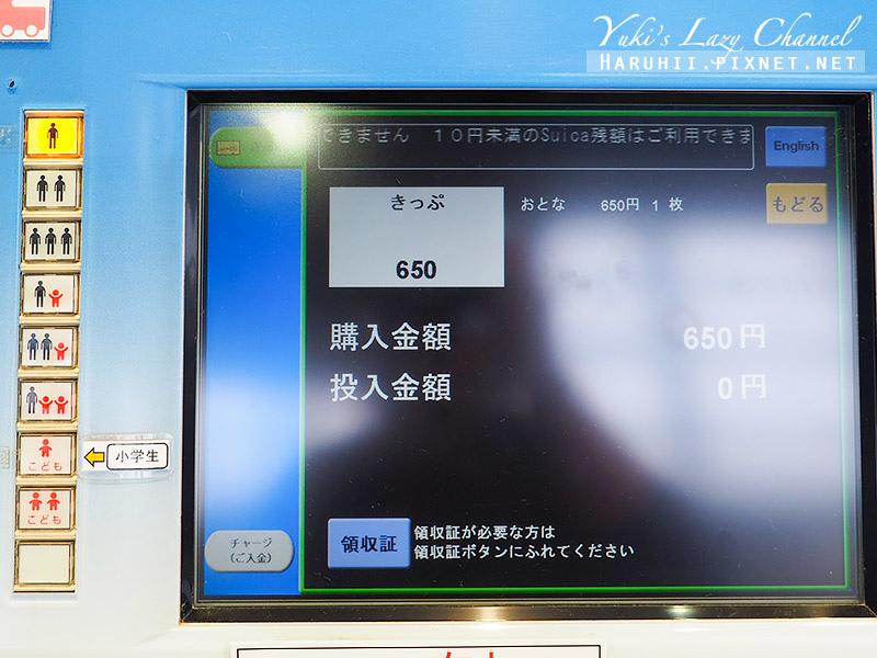 仙台機場交通7.jpg