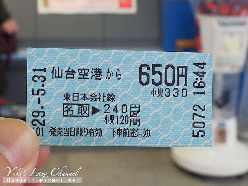 仙台機場交通8.jpg