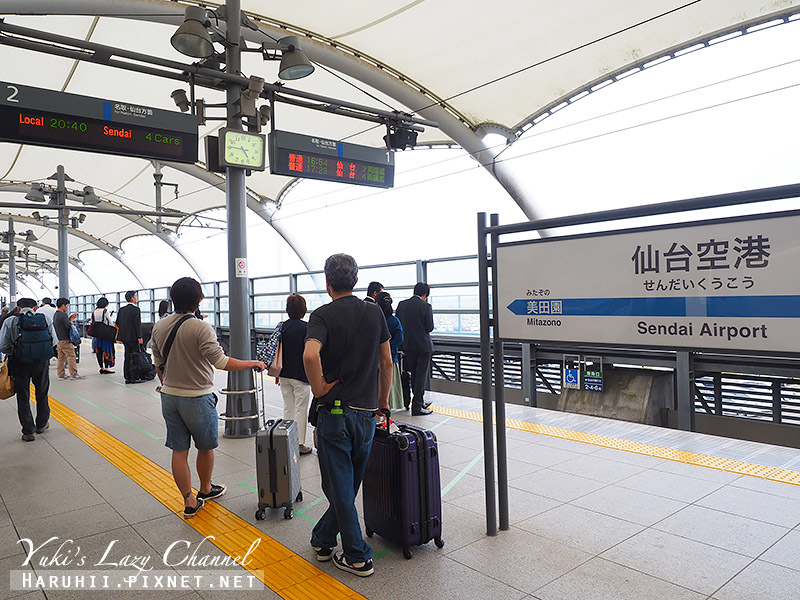 仙台機場交通9.jpg