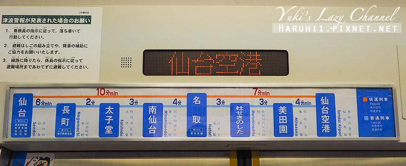 仙台機場交通14.jpg