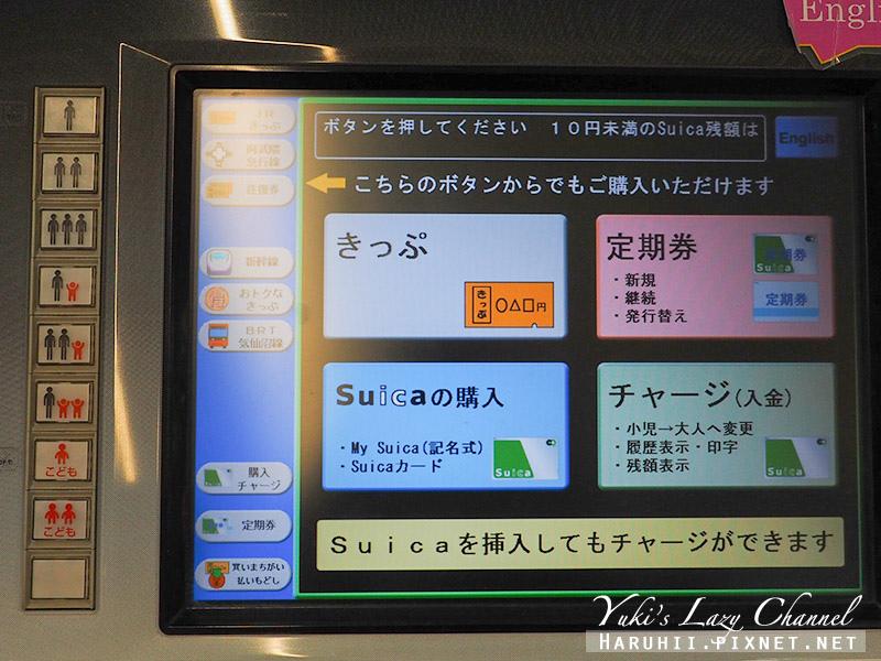 仙台機場交通17.jpg