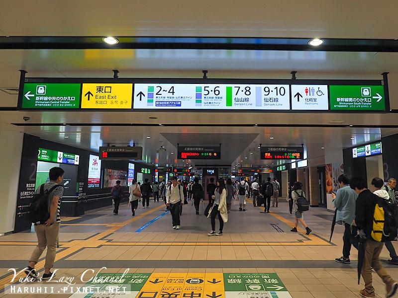 仙台機場交通19.jpg