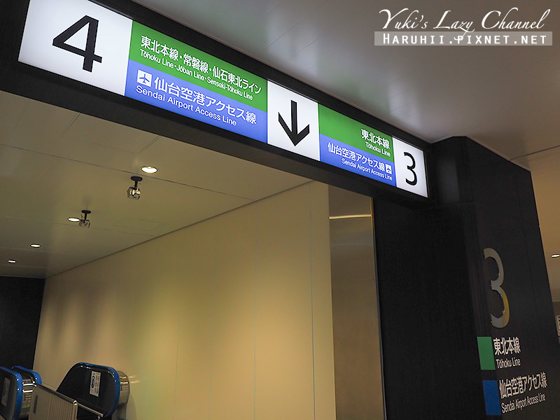 仙台機場交通20.jpg