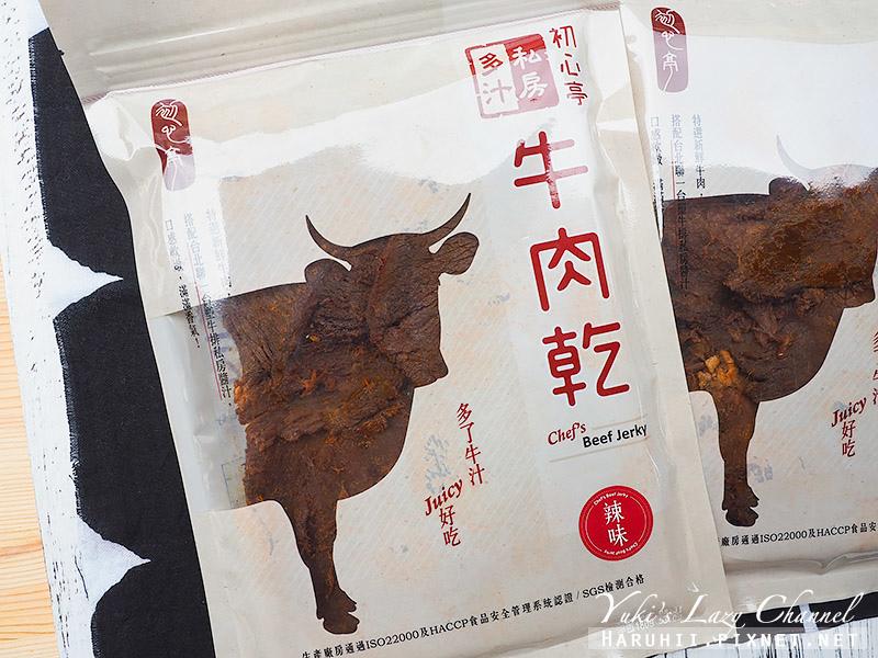 初心亭牛肉乾3.jpg