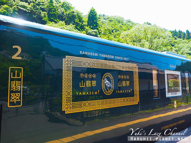 翡翠山翡翠列車3.jpg