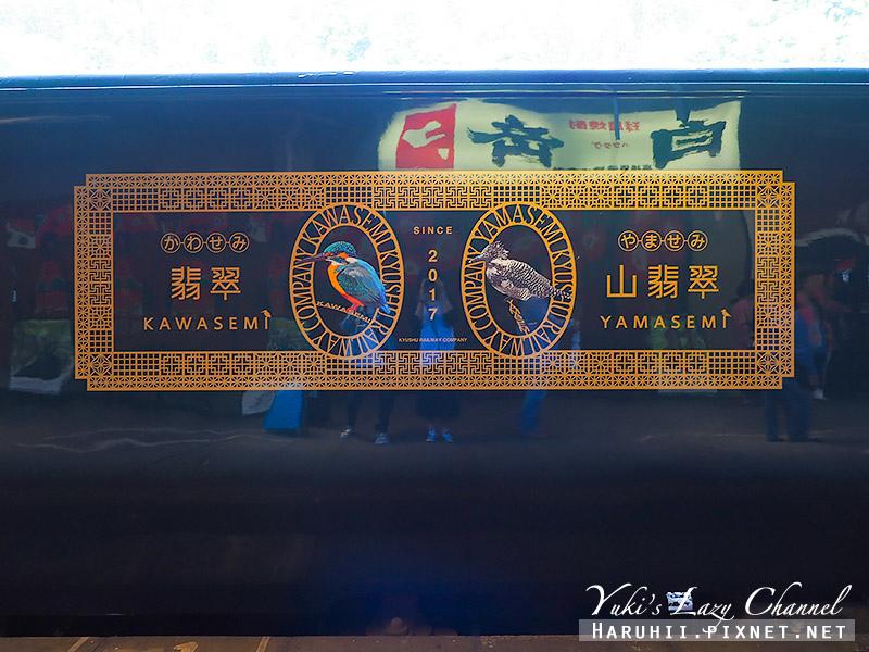 翡翠山翡翠列車10.jpg
