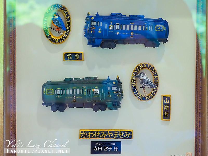 翡翠山翡翠列車29.jpg