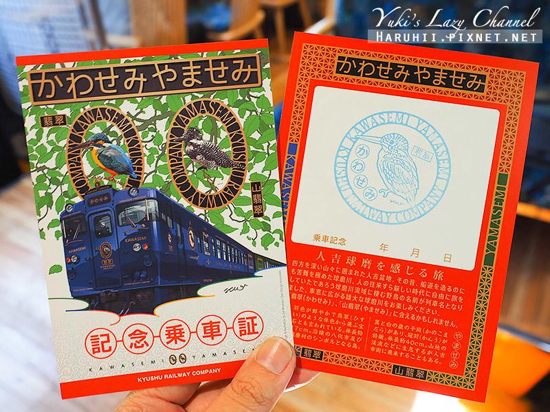 翡翠山翡翠列車31.jpg