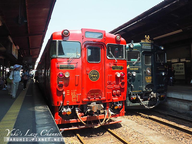伊三郎新平4.jpg