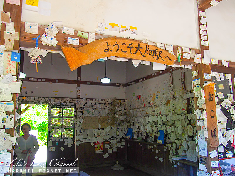 伊三郎新平28.jpg