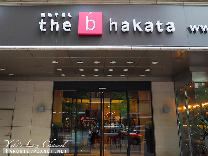 the B Hakata.jpg
