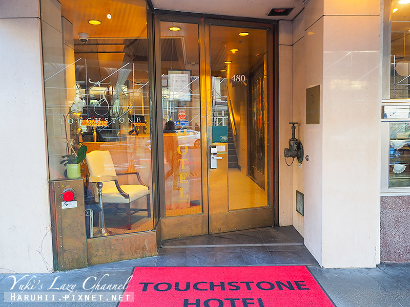 Touchstone Hotel City Center市中心試金石飯店16.jpg
