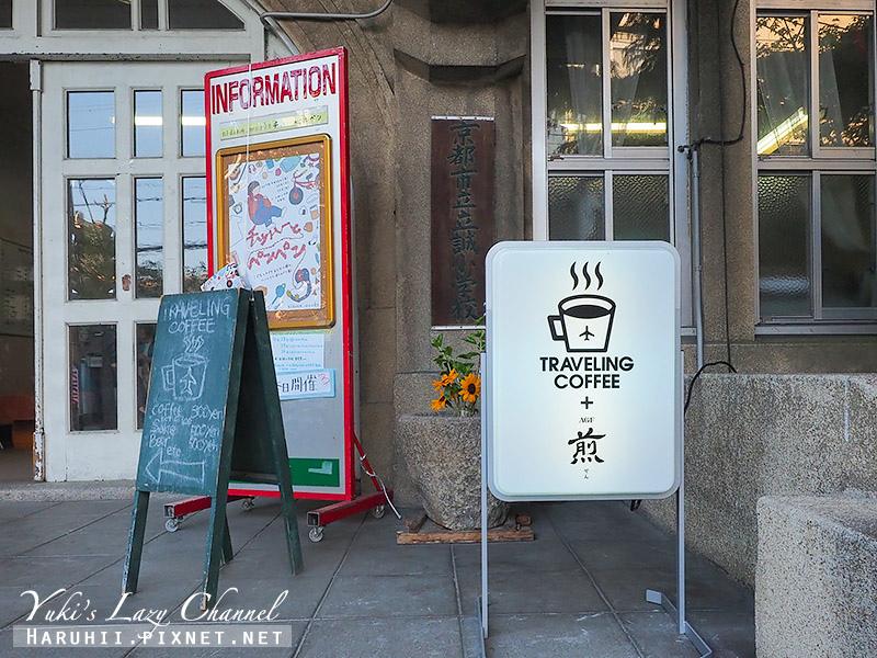 Traveling Cafe1.jpg