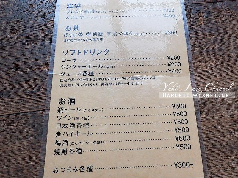Traveling Cafe8.jpg