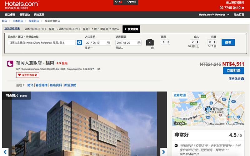 Hotels.com1.jpg