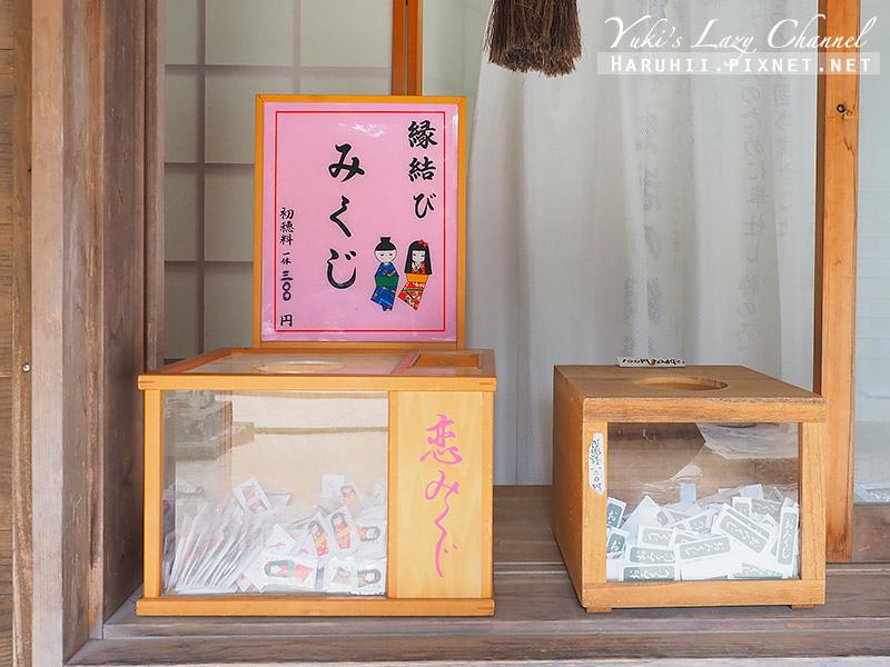 白兔神社9.jpg
