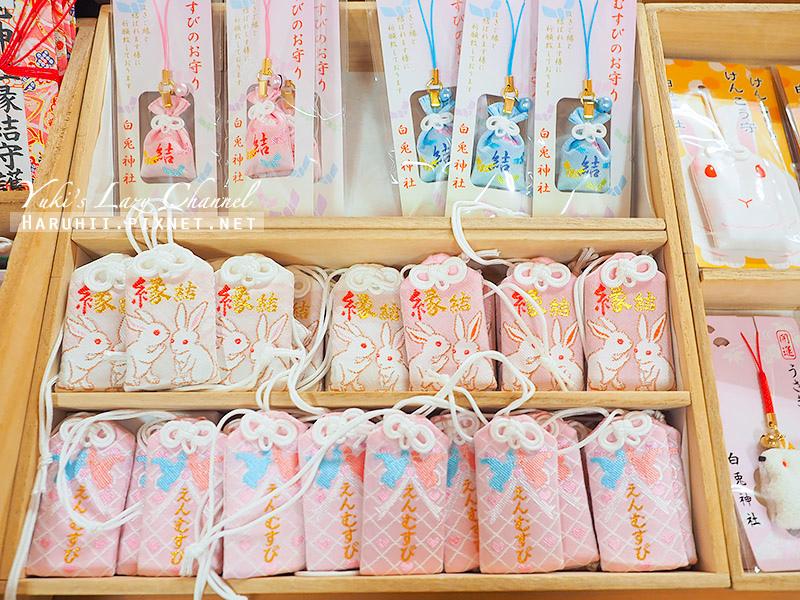 白兔神社15.jpg