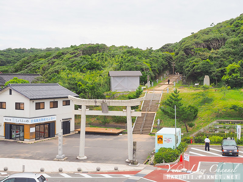 白兔神社25.jpg