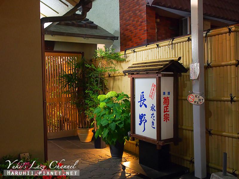 長野水炊鍋3.jpg