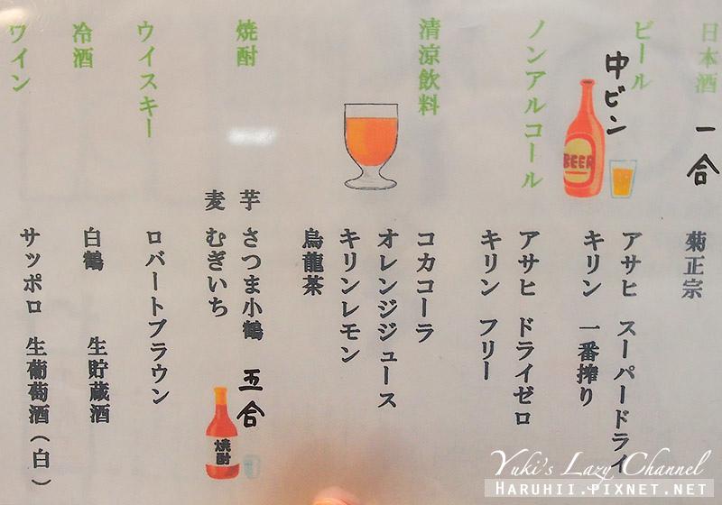 長野水炊鍋5.jpg