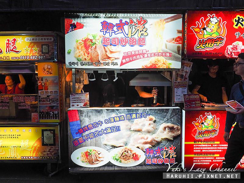 公館夜市美食韓式濃起司炒泡麵1.jpg