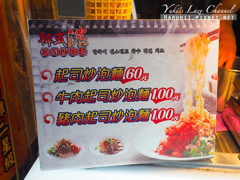 公館夜市美食韓式濃起司炒泡麵2.jpg