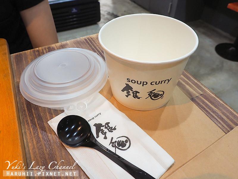 銀兔湯咖哩35.jpg