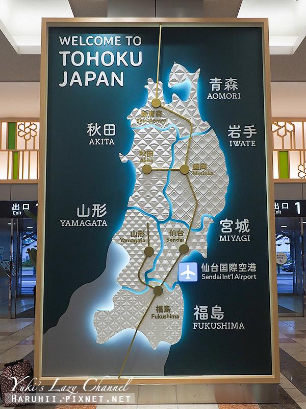 仙台空港.jpg