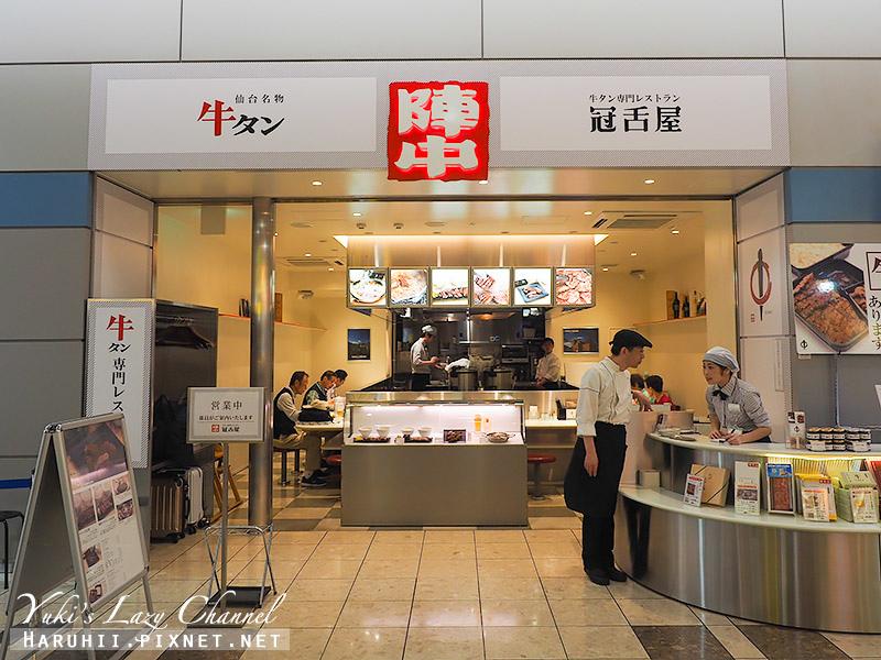 仙台空港3.jpg