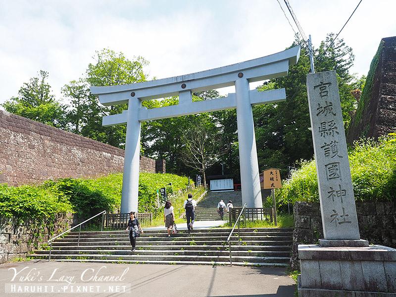 仙台城跡.jpg
