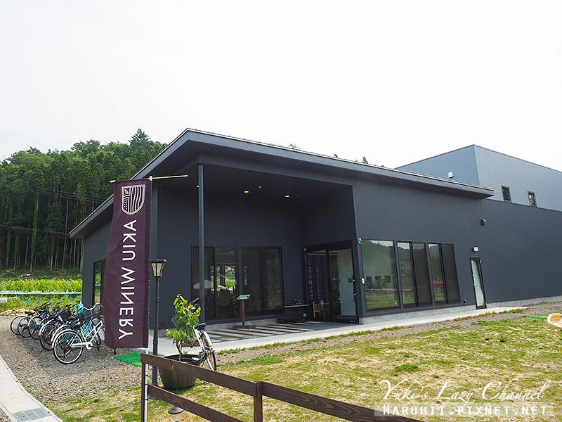 秋保溫泉酒莊 .jpg