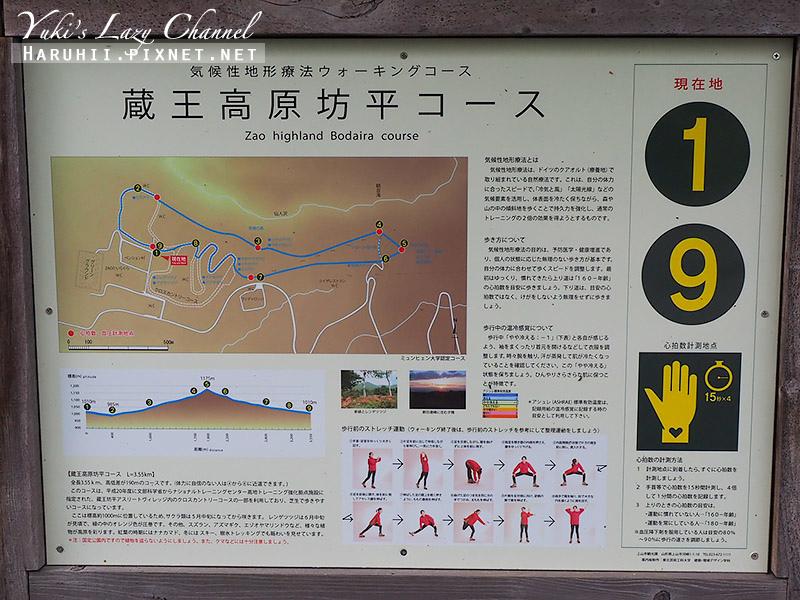 藏王高原1 .jpg