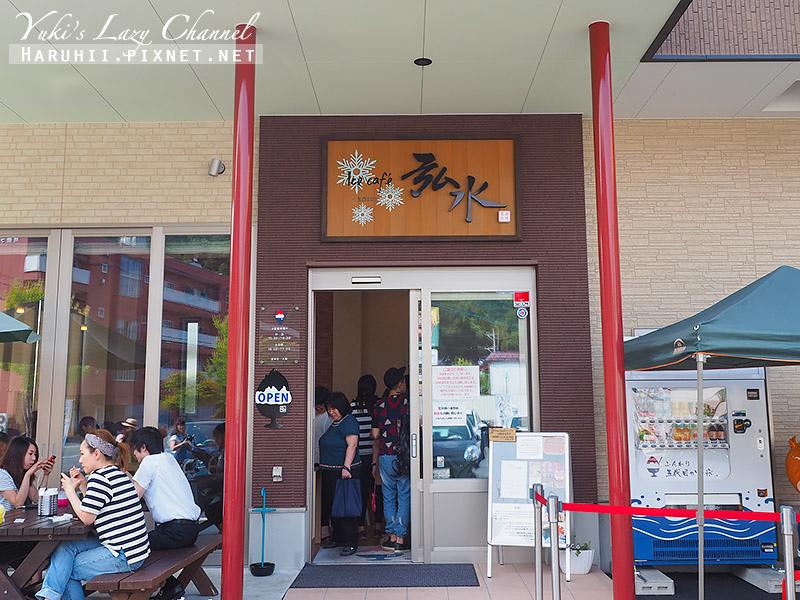 Ice Cafe弘水1 .jpg