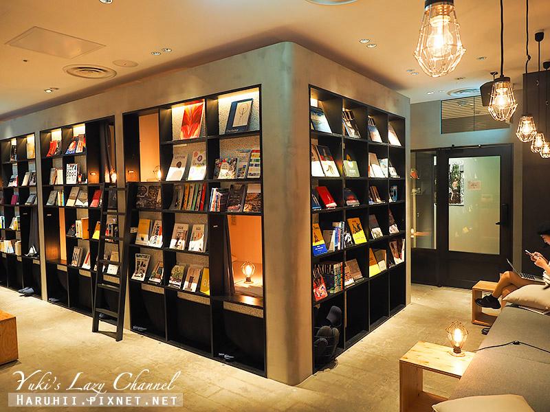 Book and bed Tokyo Fukuoka.jpg