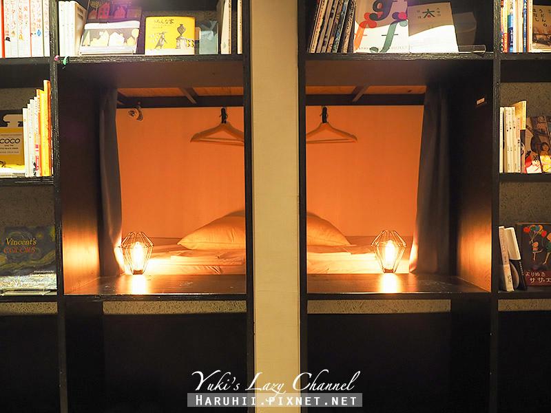 Book and bed Tokyo Fukuoka12.jpg