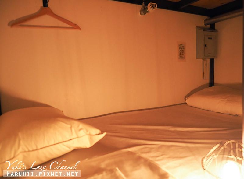Book and bed Tokyo Fukuoka26.jpg