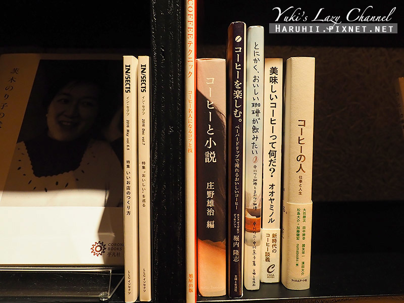 Book and bed Tokyo Fukuoka28.jpg