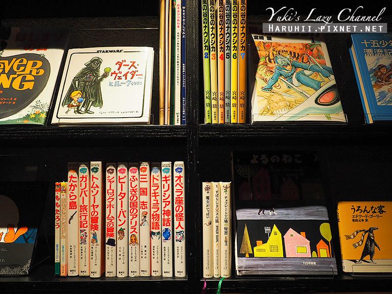 Book and bed Tokyo Fukuoka29.jpg
