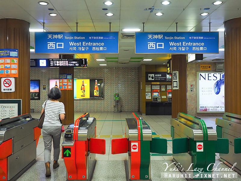 Book and bed Tokyo Fukuoka31.jpg