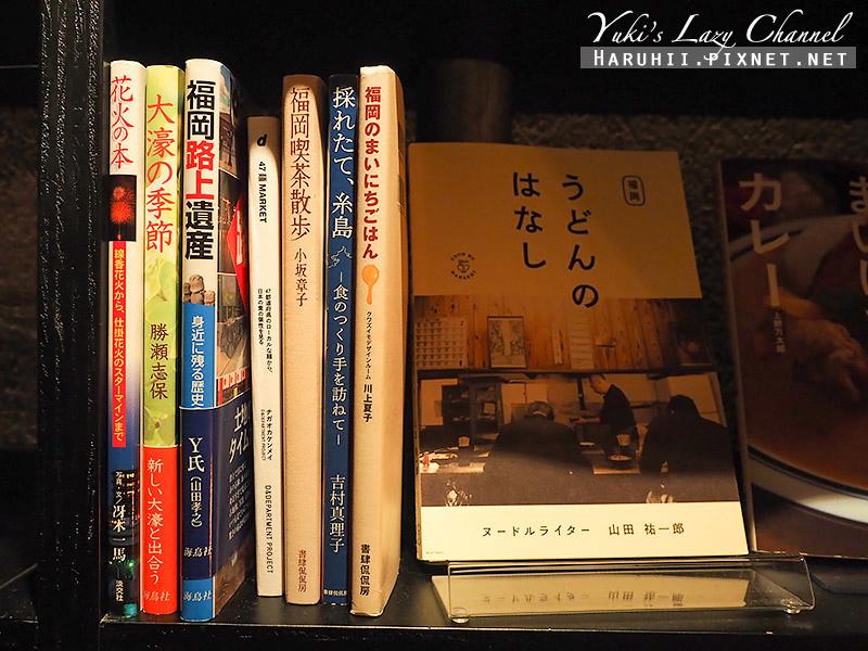 Book and bed Tokyo Fukuoka35.jpg