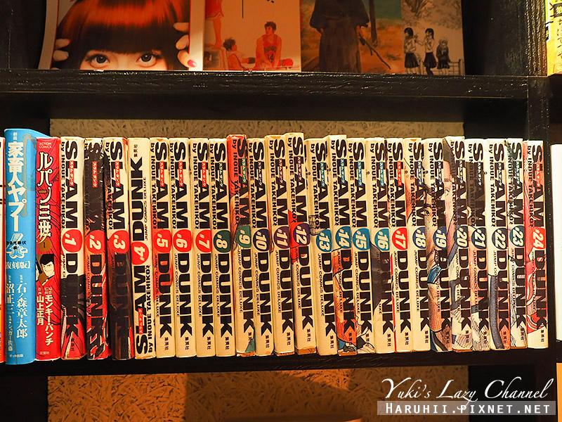 Book and bed Tokyo Fukuoka36.jpg