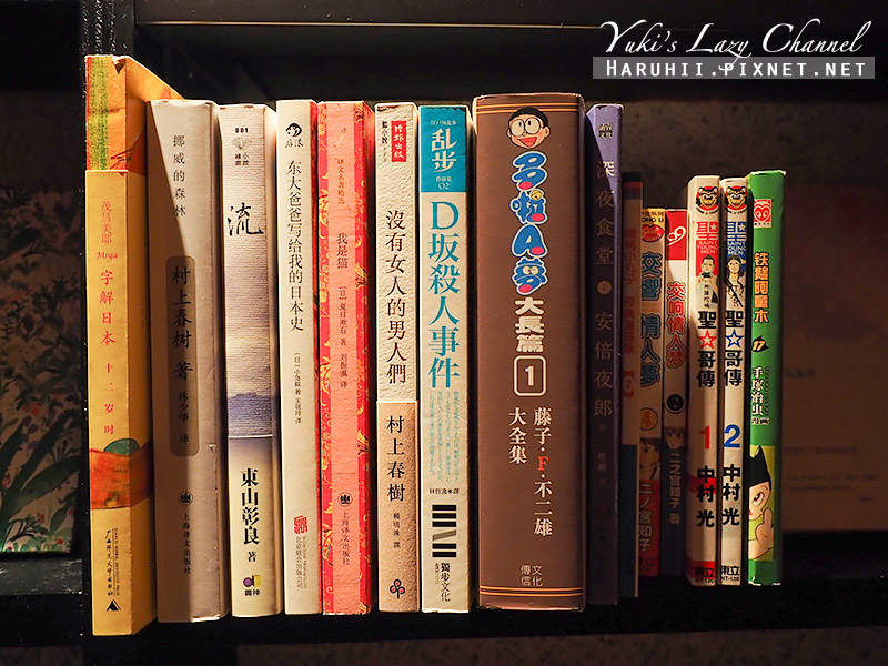 Book and bed Tokyo Fukuoka38.jpg