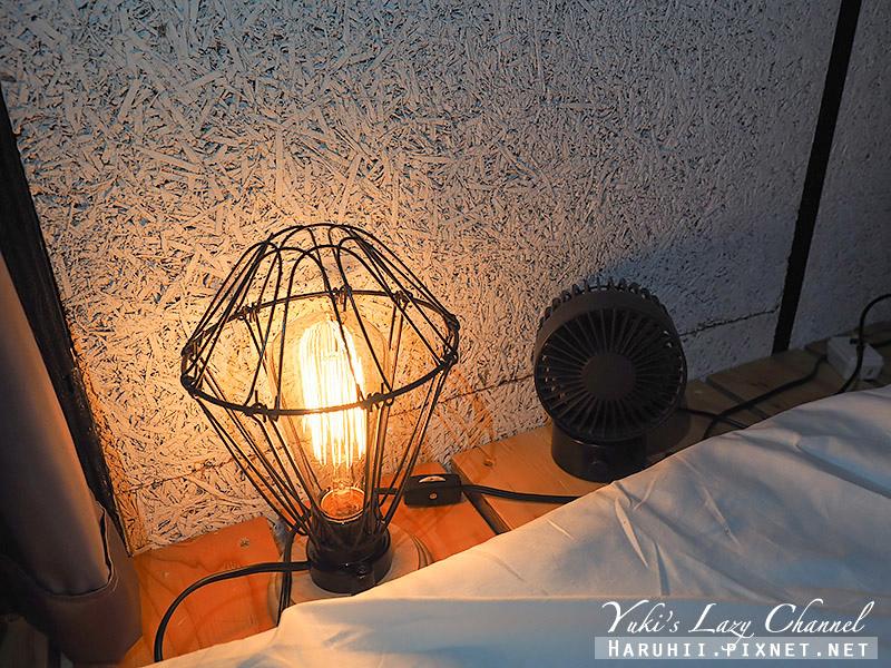 Book and bed Tokyo Fukuoka40.jpg