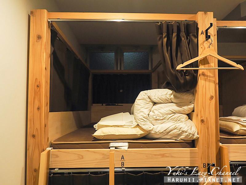 the Life Hostel13.jpg