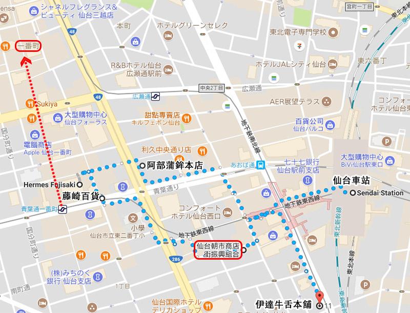 仙台車站周邊.jpg