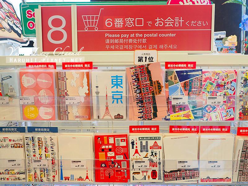 KITTE東京中央郵便局6.jpg
