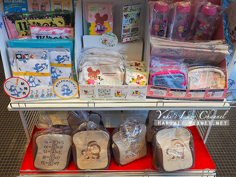 KITTE東京中央郵便局8.jpg