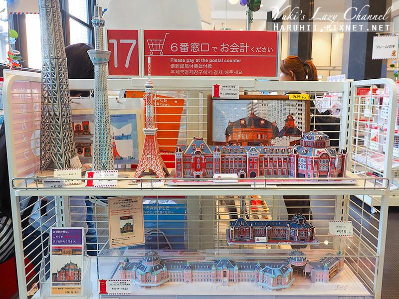 KITTE東京中央郵便局13.jpg